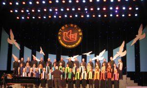 Fredskonsert i Kina